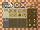 牧場物語2 Harvest Moon