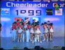 Bangkok University Cheerleading Team 1999 (Final)