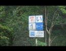 【ニコニコ動画】大阪から栃木まで行ってきた。その9。を解析してみた