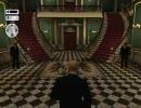 ヒットマン サイレントアサシン Mission5: 招かれざる客