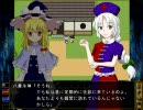 【東方】ハックアンドスラッシュ体験版part1 thumbnail