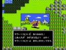【FC版DQ1】ドラゴンクエスト1実況プレイpart22-1【ファミコン版ドラクエ1】