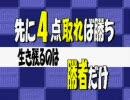 [TAP] ビシバシスペシャル3 超むず thumbnail