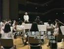 秋山和慶 - ヴァイオリン協奏曲 第1番 ト短調 作品26