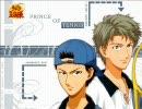 【テニスの王子様】 Brandnew Days (宍戸亮&鳳長太郎) thumbnail