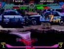 X-MEN VS STREET FIGHTER bas VS huger - 05