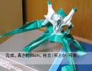 【ニコニコ動画】折り紙でエヴァ仮設5号機折ってみたを解析してみた