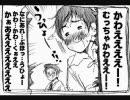 【親分】パスタ・ガモウ・ナイツ【ふそそ?】 thumbnail
