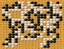 囲碁 黒-林海峰 九段 白- 依田紀基 九段