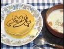 【ニコニコ動画】たこルカの焼印を作ってみた [発想祭出品作]を解析してみた
