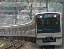小田急線は大変な放送を流していきました