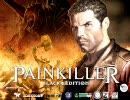 【Painkiller】ペインキラー 00 オープニング【Heven's Got A Hitman】