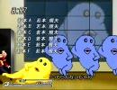【MUGEN】ゲージMAXシングルトーナメント【Finalゲジマユ】part282 thumbnail
