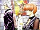 THE KING OF FIGHTERS '97 BGM2
