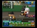 【パワプロ14】プロ野球マスコットキャラで栄冠ナイン【サクセス】