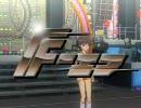 アイドルマスター F-エフ-