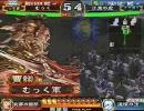 三国志大戦2 【むっく vs 江東の虎】 ~若獅子の覚醒編 part 25~