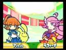 ぷよぷよ! 15th anniversary 漫才デモ「アルルストーリー」