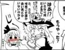 【東方手書き】 東方純愛祭 ※世紀末注意