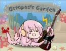 巡音ルカさんに Octopus's Garden を