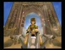 【PS2】我が竜を見よ プレイ動画 part9【桝田省治】