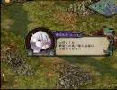 【三国志Ⅸ】新世紀 東方三国志~ひぐらしの憂鬱~ その32