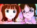アイドルマスター 春香×律子 『LOOK』 HALCALI