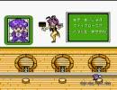 FC版 アメリカ横断ウルトラクイズ 番外編 ケンタッキー