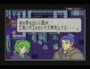 ファイアーエムブレム 烈火の剣 ヘクトル編ハード 28章(4/6)