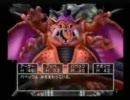 【ドラクエ5】PS2版DQ5 ミルドラース極限低レベルボス撃破