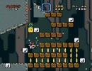 Incredible Mario 2