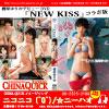 グラビアDVD「NEW KISS」コラボ版/「ニコニコ(^O^)/☆ ニーハオ ~CHINA QUICK イメージソング~」/楢原ゆりか