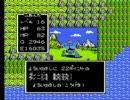 【FC版DQ1】ドラゴンクエスト1実況プレイpart24-2【ファミコン版ドラクエ1】