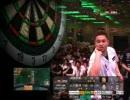 【ダーツ】 PERFECT 2009 第5戦 in 宮城 Men's Final 山田勇樹 v 江口祐司