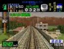 【PS:電車でGO!プロフェッショナル】ほくほく線爆走リニアはくたか号