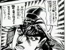【RO】Iris鯖で幸せになりたい thumbnail