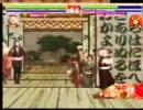 大江戸ファイト対戦動画2