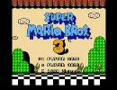 スーパーマリオブラザーズ3 全曲集を再生