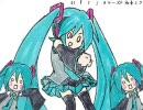 【2009年上半期】ボカロオリジナル曲 神曲集【作業用BGM 全68曲】 thumbnail