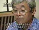 【ニコニコ動画】日航機墜落事故 「それぞれの17年」を解析してみた