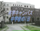 東京成徳大学中学校・高等学校(学校紹介ビデオ) thumbnail