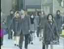 日本大学第二中学校・高等学校(学校紹介ビデオ) thumbnail