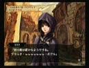 ヴィーナス&ブレイブス プレイ動画 3