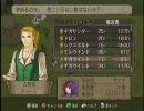 【実況プレイ】ファイアーエムブレム 暁の女神 第四部終章Area,1 part2