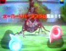 【ムシキング】スーパーリバーススラム【究極必殺技】
