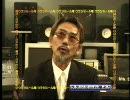 うる星やつら 10th ANNIVERSARY PART1(5/5)