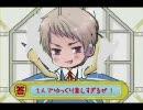【アニメ出演記念】俺様のパーフェクトYOンマー教室【やっちゃった】 thumbnail
