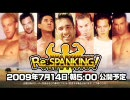 (CM)Billy Herrington Re:SPANKING! ♂誕生祭2009♂