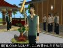 Sims2でテニプリ★ニコニコ番外編その②