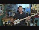 【ニコニコ動画】エレキギターの自作【Make:television 110】を解析してみた